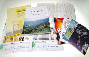 印刷・製本のイメージ